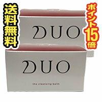 ■2個セット・送料無料・ポイント15倍■DUO(デュオ)ザクレンジングバーム(90g)