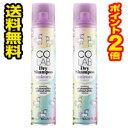■2個セット・ポイント2倍・送料無料■COLAB DryShampoo ドライシャンプー UNICORN プラム&バニラの魅惑的な香り 200ml