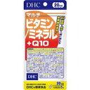マルチビタミン/ミネラル+Q10 DHC 20日分(100粒)送料無料 メール便 dhc 代引き不可...