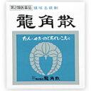 【第3類医薬品】龍角散 20g   龍角散(otc-01057)