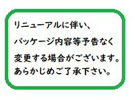 ☆メール便・送料無料☆D-UP(ディーアップ)ボリュームエクステンションマスカラブラックD.U.P代引き不可