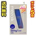 ☆メール便・送料無料・ポイント5倍☆メザイク・ストリングファイバー(String fiver) ディープタイプ(120...