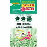きき湯 マグネシウム炭酸湯 カボスの香り 420g [詰め替え用]