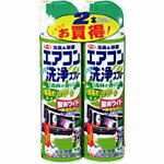 アース製薬 アースエアコン洗浄スプレー 森林の香り 420mL×2缶【RCPsuper1206】