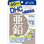 dhc DHCサプリメント 亜鉛 送料無料 メール便亜鉛 DHC 60日分(60粒)送料無料 メール便 dhc ...