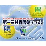 【第2類医薬品】第一三共ヘルスケア 第一三共胃腸薬プラス細粒 52包