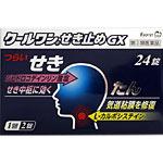 のどの薬, 第二類医薬品 (2)GX 24