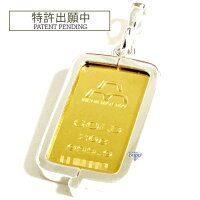 純金インゴット日本マテリアル20gk24シルバー925脱着可能枠付きペンダントトップ銀色