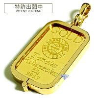 純金インゴット田中50gk24シルバー925脱着可能枠付きペンダントトップ金色送料無料