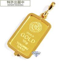 純金インゴット徳力10gk24シルバー925脱着可能枠付きペンダントトップ金色送料無料