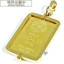純金 インゴット 流通品 田中貴金属工業 50g k24 シルバー925 脱着可能枠付き ペンダント トップ 銀色 送料無料