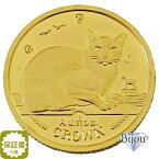 【エントリーでポイント最大43.5倍】K24 マン島 キャット 金貨 コイン 1/25オンス 1.24g 1996年 1/25oz 招き猫 純金
