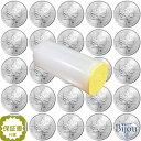 メイプル銀貨 1オンス 新品 2021年【25枚セット 合計25オンス】純銀 シルバーコイン ミントケース&クリアケース付き 品質保証書付 送料無料