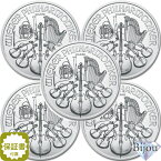 【エントリーでポイント最大44倍】オーストリア ウィーン銀貨 1オンス 新品【5枚セット 合計5オンス】2021年 純銀 シルバーコイン クリアケース入り 品質保証書付 送料無料