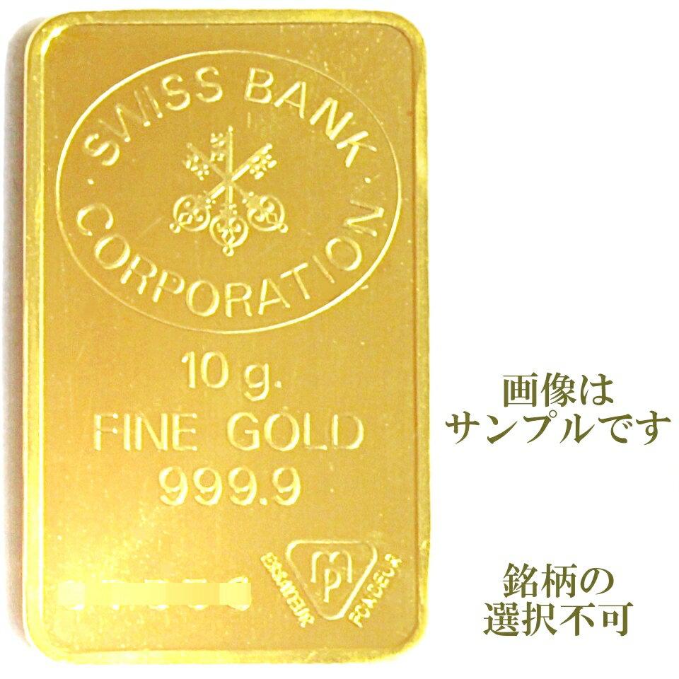 【流通品 現定数販売】インゴット K24 純金 10g 公式国際ブランド グッドデリバリーバー INGOT 送料無料