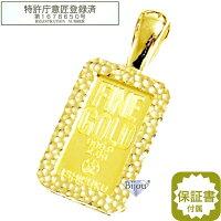 石福金属興業2.5g純金インゴット24金流通品リバーシブル槌目デザイン真鍮金メッキ枠送料無料