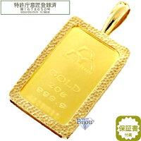日本マテリアル20g純金インゴット24金流通品リバーシブル槌目デザイン真鍮金メッキ枠送料無料