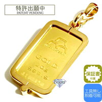 純金インゴット流通品日本マテリアル20gk24シルバー925脱着可能リバーシブル枠付きペンダントトップ金色送料無料