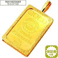 純金24金インゴット流通品田中貴金属工業50gk24脱着可能リバーシブル枠付きペンダントトップ金色送料無料