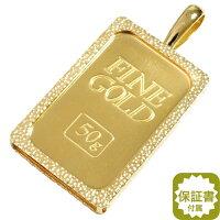 純金インゴット流通品田中貴金属工業50gk24脱着可能リバーシブル枠付きペンダントトップ金色送料無料