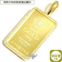 純金インゴット流通品徳力本店30gk24シルバー925脱着可能リバーシブル枠付きペンダントトップ真鍮金色送料無料