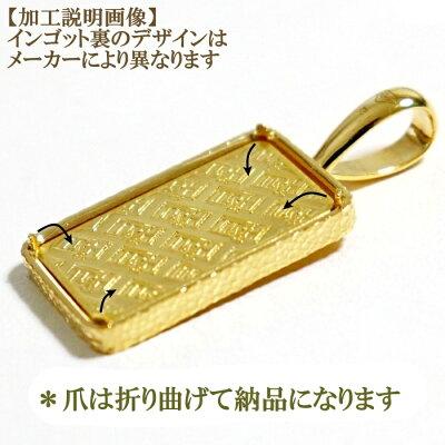 純金 24金 インゴット 流通品 徳力本店 30g k24 脱着可能リバーシブル枠付き ペンダント トップ 金色 送料無料 画像2