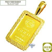 徳力本店5g純金インゴット24金流通品リバーシブル槌目デザイン真鍮金メッキ枠送料無料