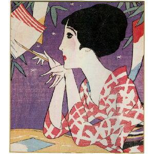 Farbiges Papier Tanabata [Yumeji Takehisa Waren farbiges Papier Interieur]