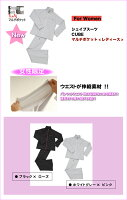 【送料無料】30UPシェイプスーツCUBEキューブNEWタイプマルチポケット付き女性用