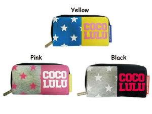 CO&LUジョイラウンド長札【イエロー】 CO&LU(ココルル)でかロゴと星がかわいいスウェッ…