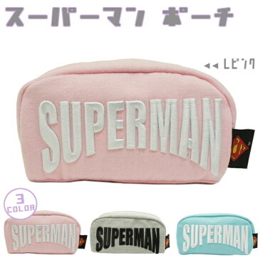 スーパーマンアーチロゴポーチ ピンク スーパーマンの刺しゅうロゴ入り♪スウェット素材ポーチ☆ペンポーチ コスメ 筆箱 旅行 大容量 ペンポーチ ペンケース 筆箱 女の子