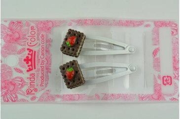 SPストロベリーケーキB BR ヘアピン(2コ) ヘアピン パッチン パッチンピン パッチンどめ ヘアアクセ ヘアアクセサリー イチゴ ケーキ スイーツ かわいい 女の子 レディース ガールズ