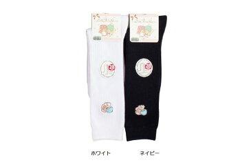 28cm丈キキララハグ ホワイト 靴下 ソックス ハイソックス キキララ サンリオ スクールソックス 28cm丈 白 ワンポイント ひざ下