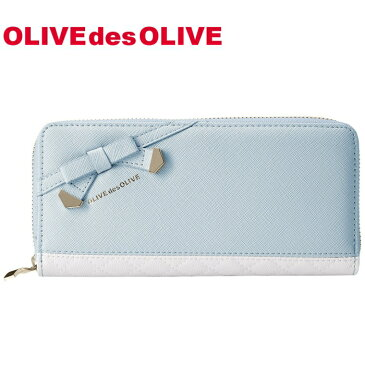 OLIVEdesOLIVE プレゼント 長財布 サックス 財布 レディース 女の子 オリーブデオリーブ 女の子 合皮 かわいい
