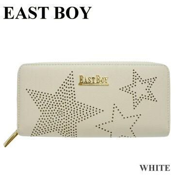 EASTBOY イーストボーイ 星パンチング 長財布 ホワイト 財布 ラウンドウォレット レディース 女の子 中学 高校 おしゃれ かわいい