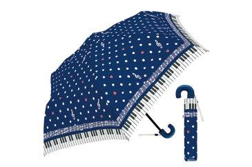 50cm子供折 ポルカドットミュージック NV 折りたたみ傘 子供 女の子 キッズ レディース 傘 かわいい 50cm 水玉 かわいい おしゃれ