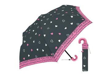50cm子供折 パラダイスハート PK 折りたたみ傘 子供 女の子 キッズ レディース 傘 カサ かわいい ハート オルチャン