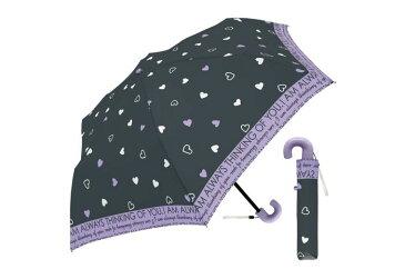 50cm子供折 パラダイスハート PU 折りたたみ傘 子供 女の子 キッズ レディース 傘 カサ かわいい 50cm