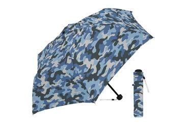 50cm子供折 カモフラボーイズ NV 折りたたみ傘 子供 男の子 女の子 キッズ 傘 カサ 迷彩 メンズ