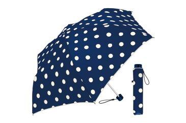55cm耐風折 シンプルドット NV 折りたたみ傘 レディース 風に強い 傘 耐風 オシャレ 丈夫 かわいい 台風 水玉 かわいい おしゃれ