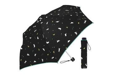 55cm耐風折 ナイトキャット BK 折りたたみ傘 レディース 風に強い 傘 丈夫 ネコ かわいい 耐風 台風