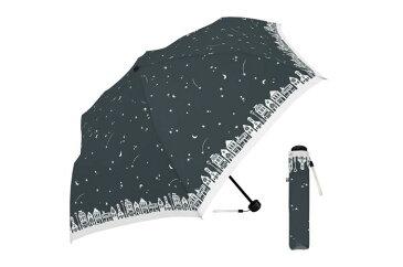 50cm折傘 星の街 BK 折りたたみ傘 レディース コンパクト 軽量 おしゃれ 傘 50cm 星柄