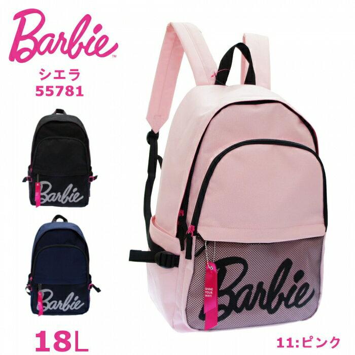 バービー シエラ ラウンド デイパック ピンク リュック 女子 オルチャン風 通学リュック 中学 高校 大容量 A4対応 ブランド barbie 55781 メッシュポケット