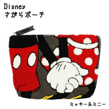 ディズニー さがら ポーチ グレー 化粧ポーチ ペンポーチ コスメポーチ 筆箱 かわいい 大容量 ブラシも入る レディース ディズニー おしゃれ