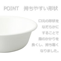 H&H風呂椅子H250と湯桶ホワイト