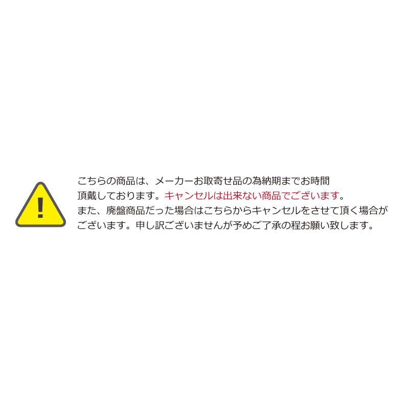 ベストコ/IH対応 ロースター ND-336 (4975970221013)