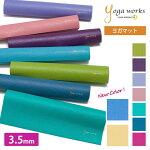 Yogaworks ヨガマット スタンダード(3.5mm)