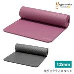 Yogaworks ピラティスマット 12mm