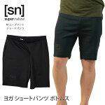 [sn] super.natural M ムーブメント ショートパンツ