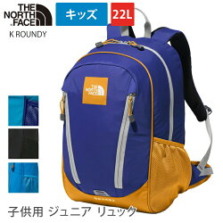 THE NORTH FACE キッズ ラウンディ